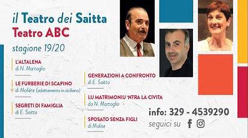 """Collaborazione """"Il Teatro dei Saitta"""" – GDVS"""